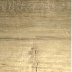 *2105 кедр агатовый натуральный2 категория ()