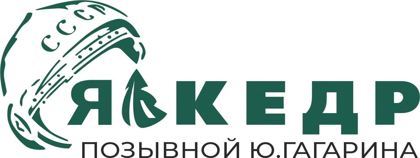Фабрика КЕДР-ФАСАДЫ
