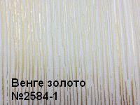 Обновление коллекции декоров «CLASSIC»! | Фабрика КЕДР-ФАСАДЫ