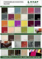 Запуск производства глянцевых полотен Gloss